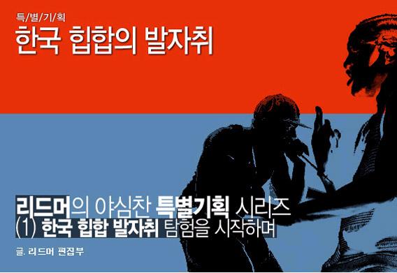 [특별기획] 한국 힙합의 발자취 1부