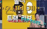 [트랙리뷰] 올티 - 원펀맨 (Feat. DJ Drev)